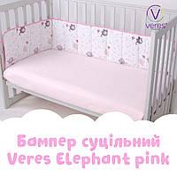 Новинка от Baby Veres Защитный бампер Elephant family
