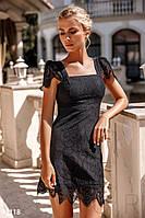 Кружевное платье Gepur XS,S,M,L