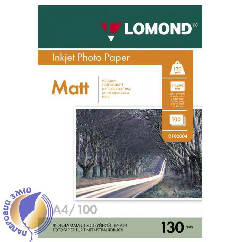 Двусторонняя матовая фотобумага для струйной печати, A4, 130 г/м2, 100 листов