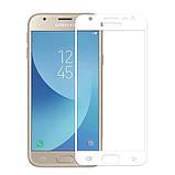 Защитное стекло Full Screen Samsung J6 Plus Samsung J610 white black gold, фото 3
