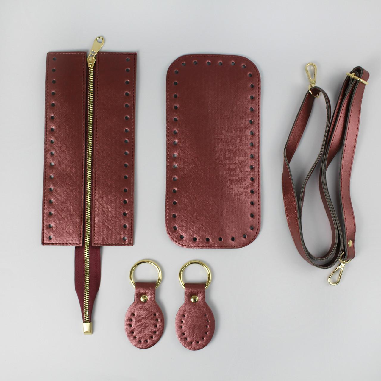 Набор для сумки экокожа Бордо Металлик донышко+верх на змейке 12х25см с регулируемой ручкой