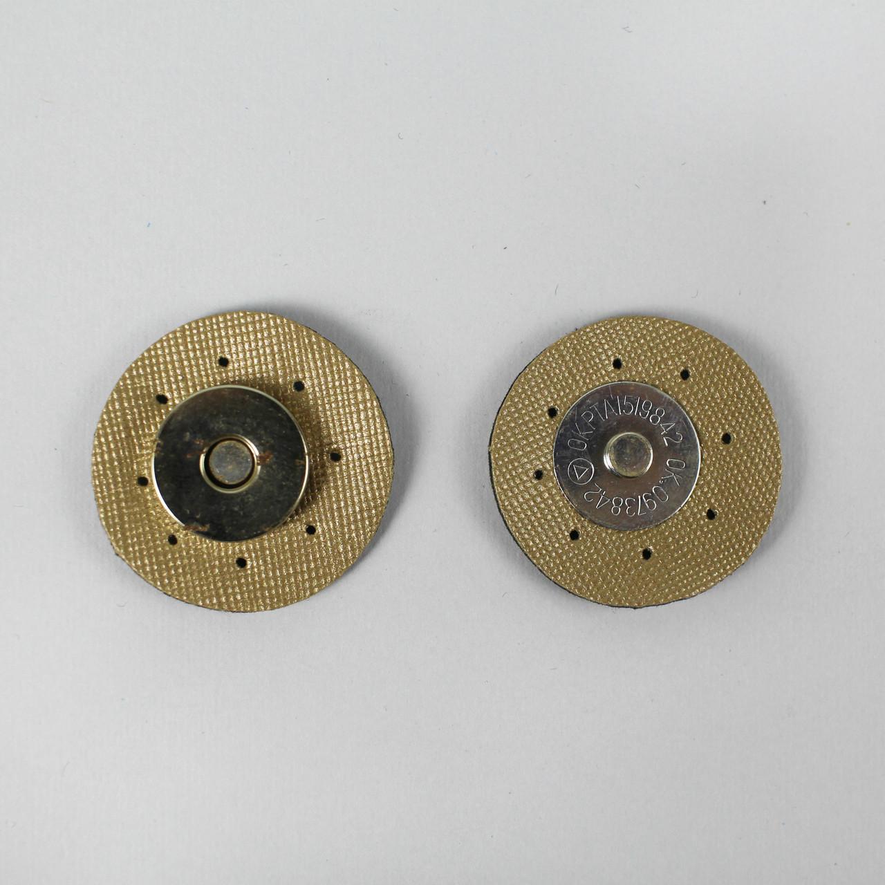 Кнопка магнитная 3,5 см пришивная на экокоже Бронза