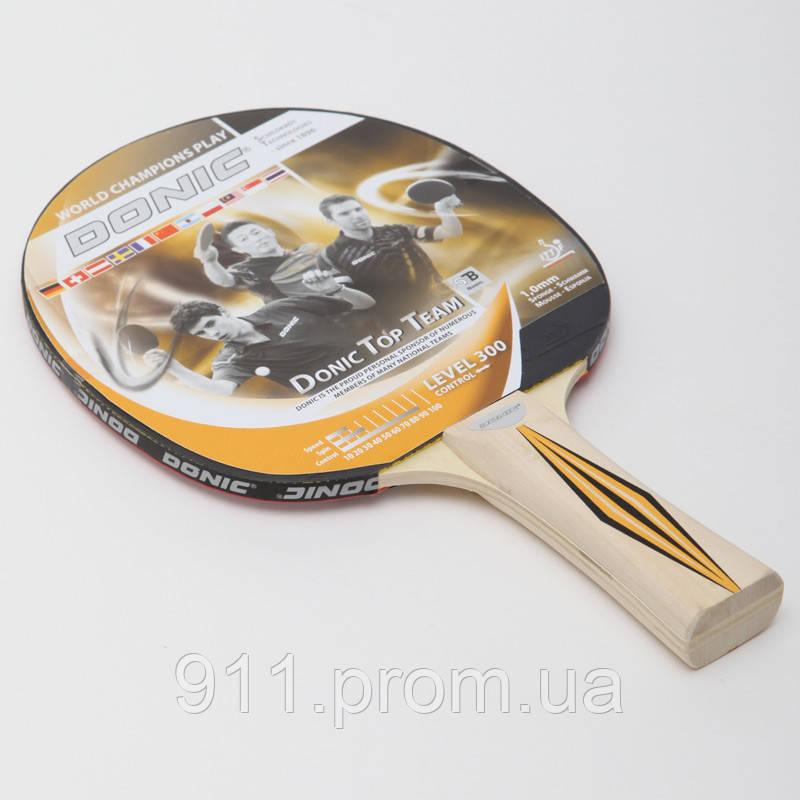 Ракетка для настольного тенниса DONIC LEVEL 300 MT-705031 TOP TEAM