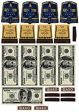 Вафельная картинка Коньяк и Деньги