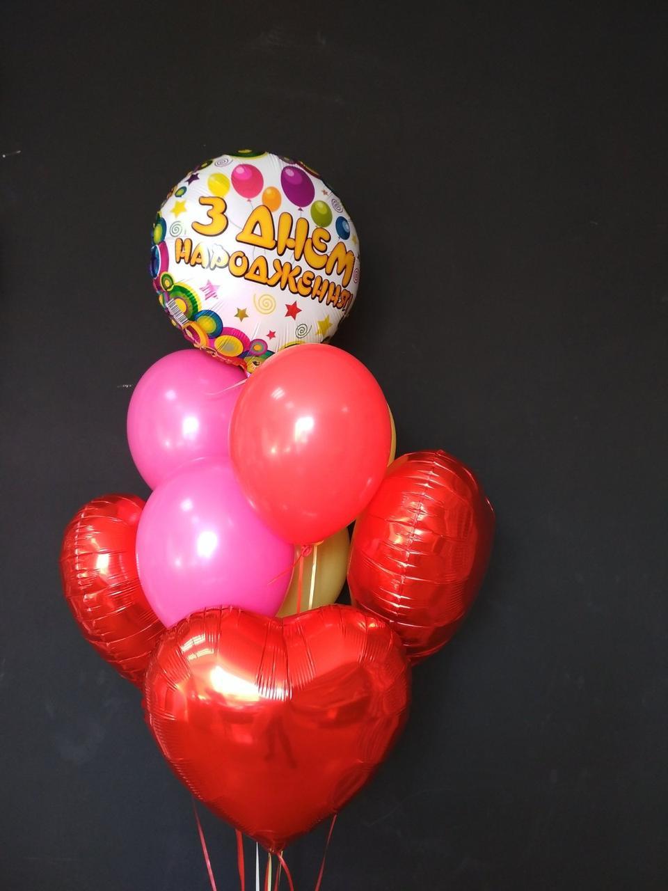 Букет з кульок на день народження