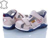 Детские сандалии Clibee для мальчика ,размеры 26, 27, 29, 30, 31(бежевый)