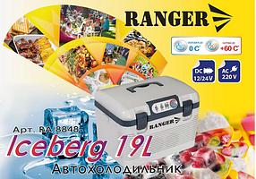 Автохолодильник Ranger Iceberg 19литров 220В/12В Нагрев и охлаждение холодильник в дорогу