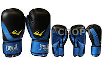 Перчатки боксерские Кожа ELAST BO-3631-BK (р-р 8-10oz, черный)