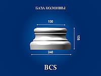 "BCS База колонны  ""Семья"", D 240х135 мм, полистирол инжекция"