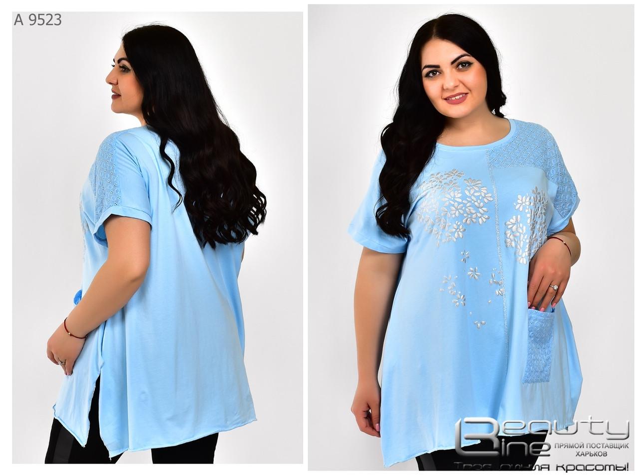 Летняя женская футболка размеры 56.58.60
