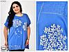 Летняя женская футболка размеры 56.58.60, фото 8