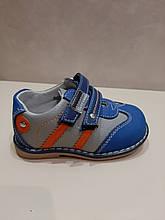 Кросівки дитячі ортопедичні для хлопчика р. 20 ТМ Шалунішка