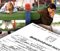 Верховний Суд зробив висновок щодо списання коштів за виконавчими документами