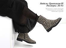 Стильная зимня обувь