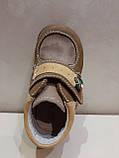 Демисезонные ботинки детские для мальчика р.21 ТМ Шалунишка, фото 3