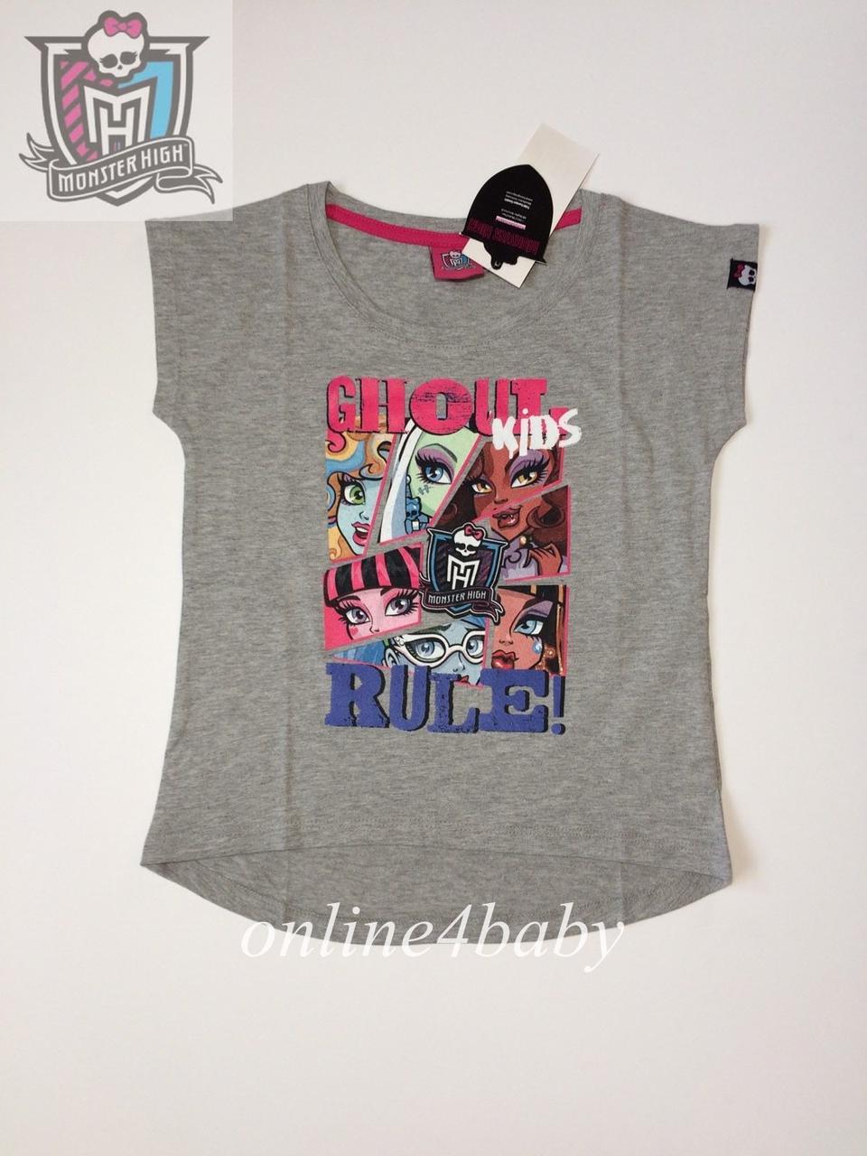 Футболка Monster High на дівчинку 10 років