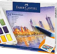 Акварельные краски Faber-Castell Watercolors in Pans, 24 цвета + ручка-кисточка с контейнером для воды, 169724
