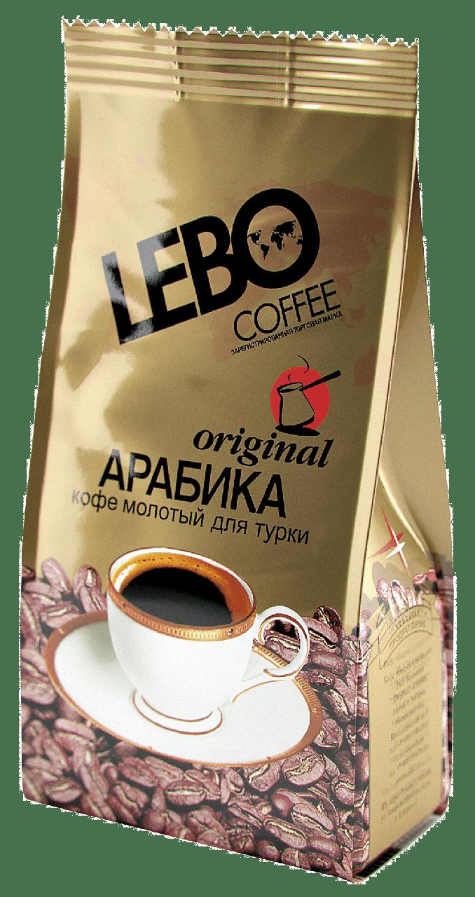 Кофе Лебо молотый для турки 200 грамм