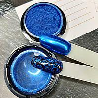 Втирка зеркальная с апликатором 7 Синий