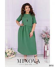 Платье женское длинное летнее  размеры: 50-52, фото 2