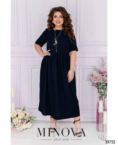 Плаття жіноче довге літнє розміри: 50-60, фото 2