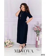 Плаття жіноче довге літнє розміри: 50-60, фото 3