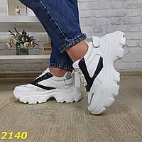 Кроссовки белые с черным на высокой массивной тракторной подошве, фото 1