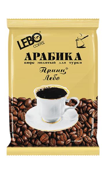 Кофе Принц Лебо молотый для турки 100 грамм