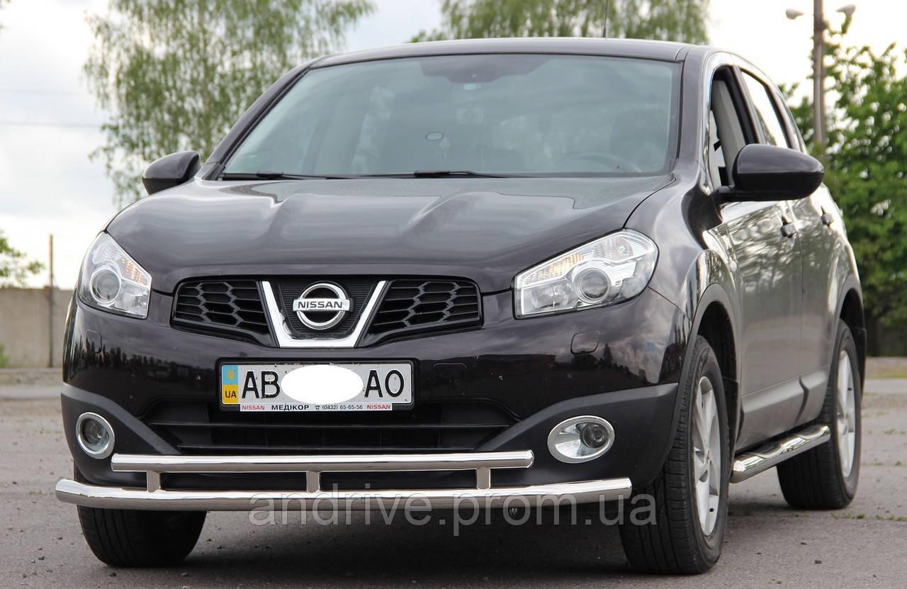 Защита переднего бампера (ус двойной) Nissan Qashqai 2006-2013