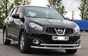Защита переднего бампера (ус двойной) Nissan Qashqai 2006-2013, фото 3
