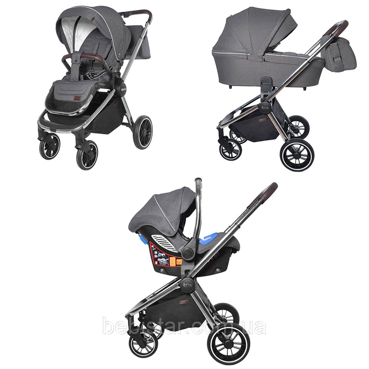 Универсальная коляска 3в1 серая с автокреслом и дождевиком CARRELLO Epica CRL-8515 Iron Grey от рождения