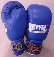 REYVEL Перчатки боксерские ФБУ(одноцвет) 10 oz Синие
