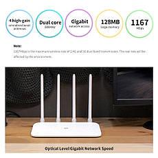 Безпровідний маршрутизатор (роутер) Xiaomi Mi Wi-Fi Router 4A Gigabit Edition (DVB4218CN), фото 2