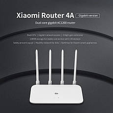 Безпровідний маршрутизатор (роутер) Xiaomi Mi Wi-Fi Router 4A Gigabit Edition (DVB4218CN), фото 3