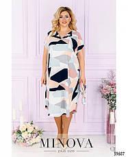 Женское повседневное  летнее платье миди размеры:50-64, фото 3