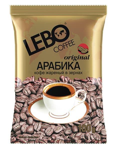 Кофе Лебо в зернах Оригинал 100% арабика 100 грамм