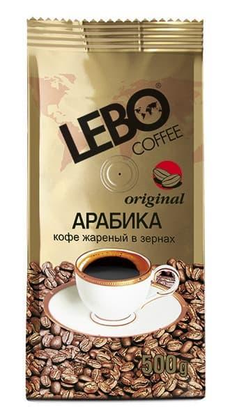 Кофе Арабика LEBO в зернах Оригинал 500 грамм