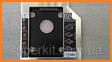Карман optibay caddy sata dvd привод для второго sata hdd ssd 9,5 мм