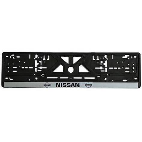 Рамка номера пластик NISSAN (Укр), фото 2
