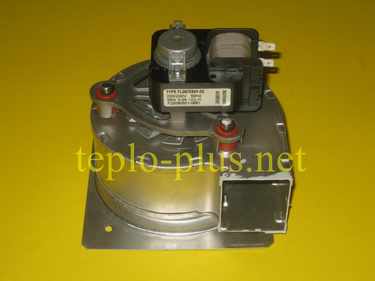 Вентилятор DM.85 AA10020002 Zoom Boilers Project 18 BF, Expert 18 BF, Master 18 BF, Rens 18 BF, фото 3