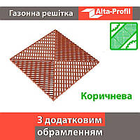 Решетка с дополнительным обрамлением коричневая