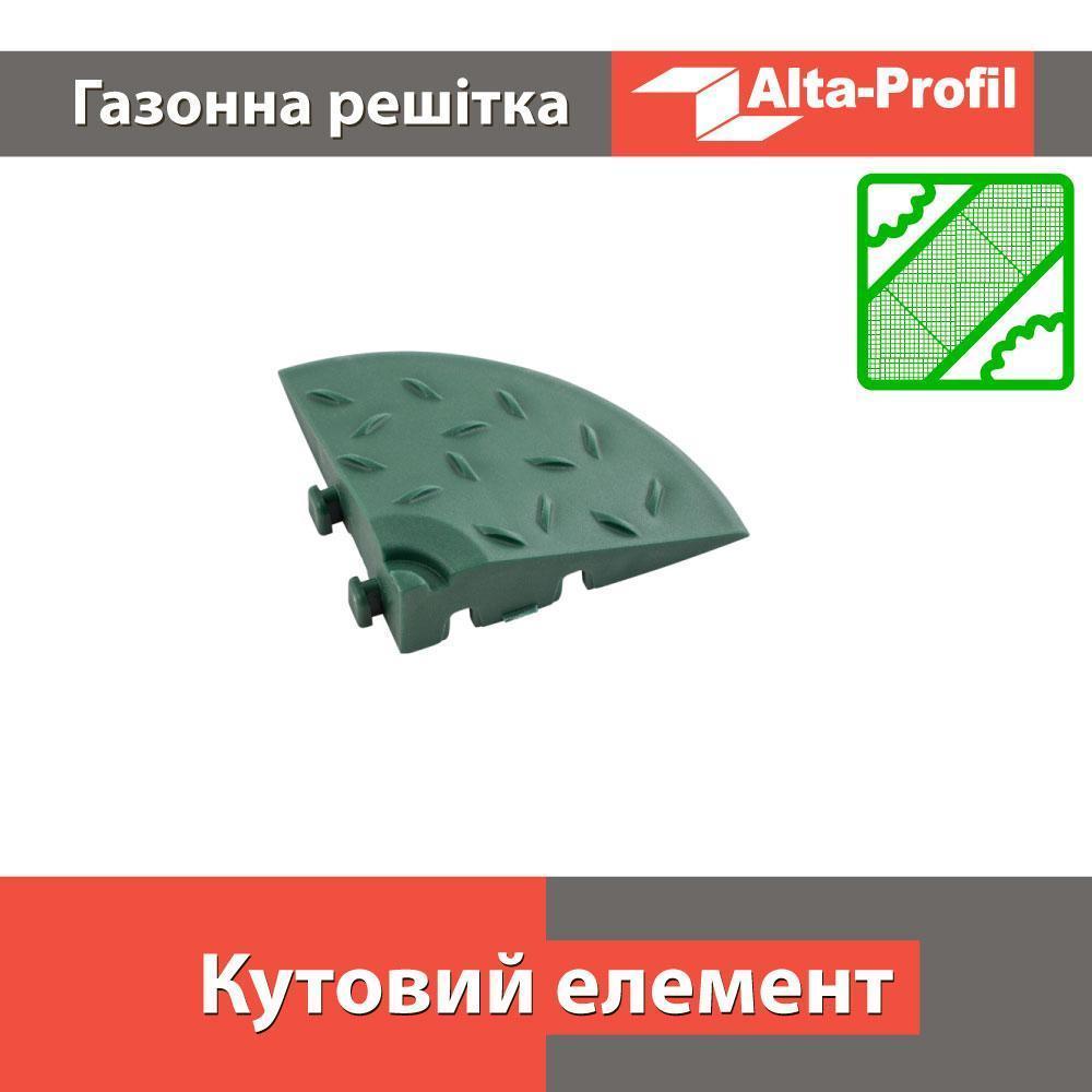 Угловой элемент обрамления,  (1кор.-300шт.)