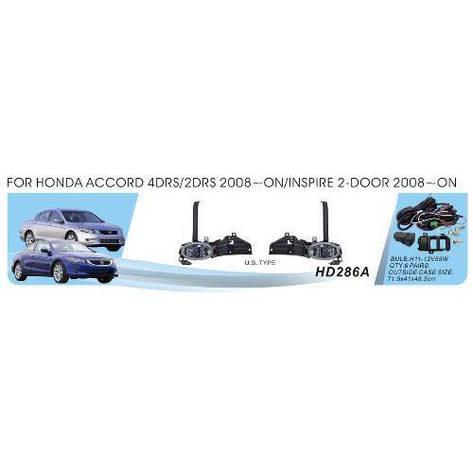Фары доп.модель Honda Accord/2008/HD-286A/USA TYPE/эл.проводка (HD-286A), фото 2