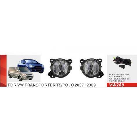 Фары доп.модель VW Polo 2007-09/Transporter T5 -2010/Skoda Fabia/VW-269W/эл.проводка (VW-269W), фото 2