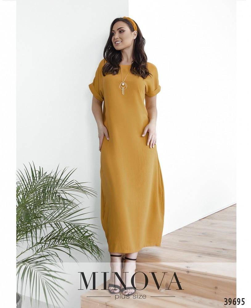 Платье женское летнее длинное размеры: 50-60