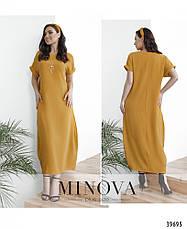 Платье женское летнее длинное размеры: 50-60, фото 2