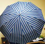 Зонт чоловічий, фото 3