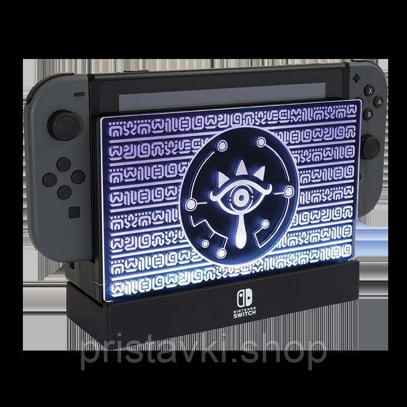 Nintendo Switch Light-Up Dock Shield PDP