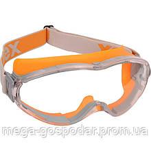 Очки защитные закритые SAFETY прозрачные (линза не потеющая)