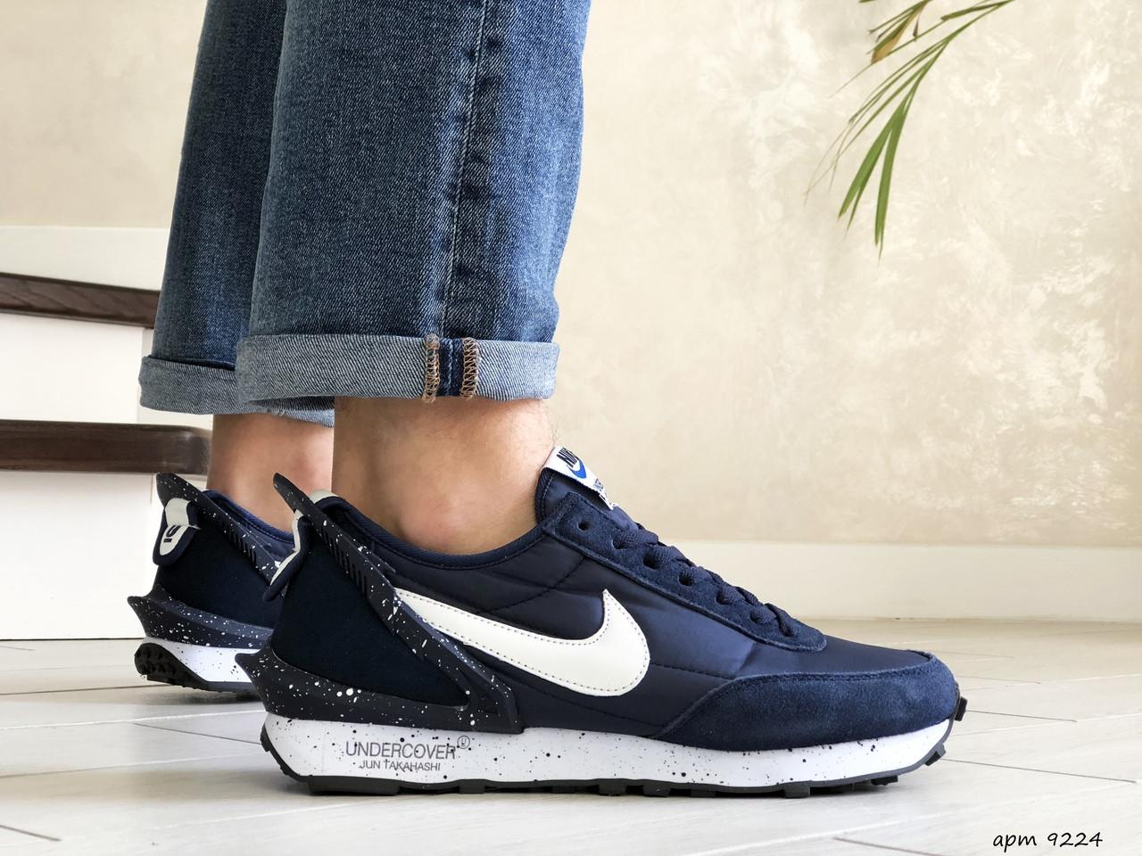 Мужские кроссовки Nike Undercover Jun Takahashi,темно синие с белым
